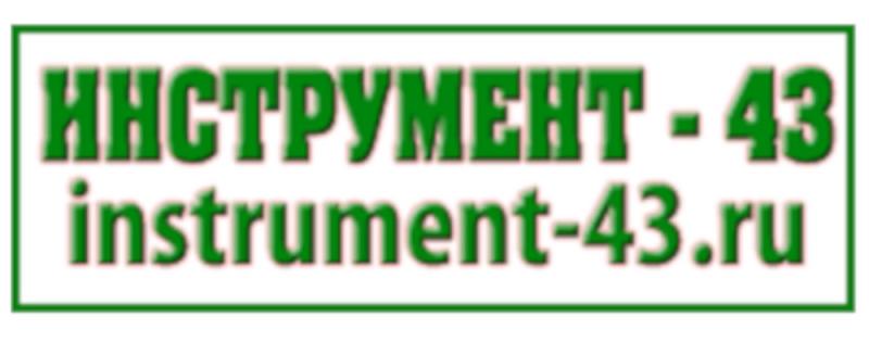 Магазининструмента и садовой техники Инструмент 43
