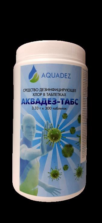 Аквадез Табс, хлор в таблетках в Омске