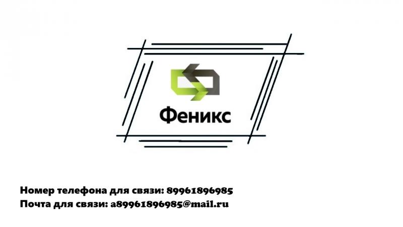 Куплю неликвиды ЛКМ