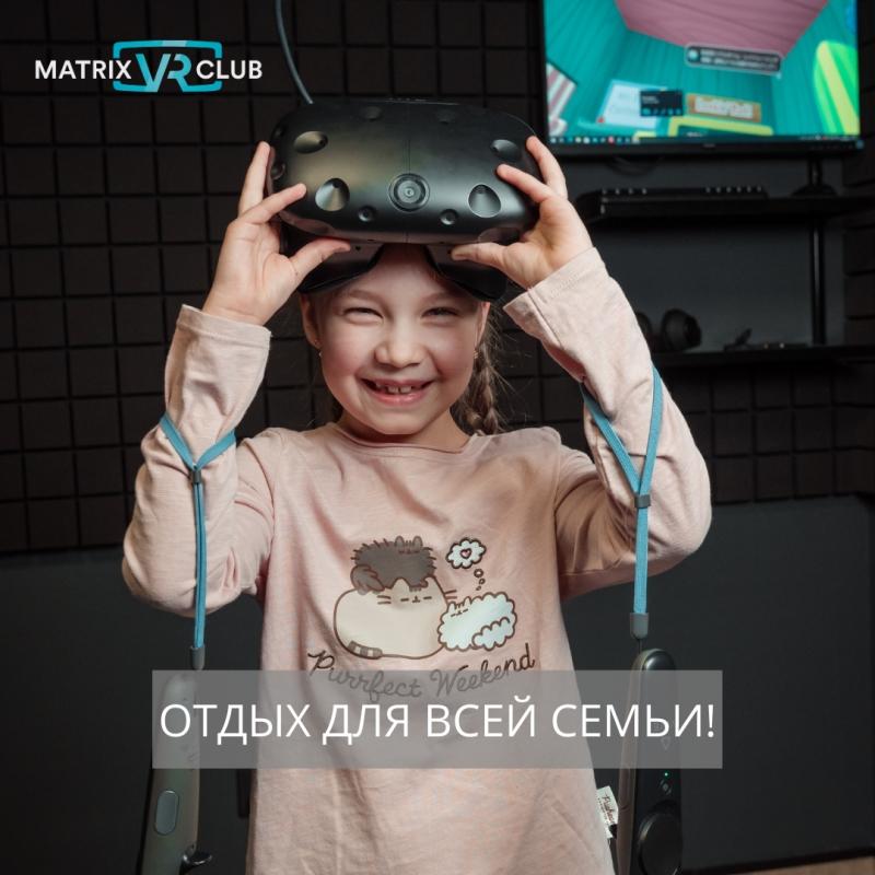 Отдых и развлечения для детей и взрослых