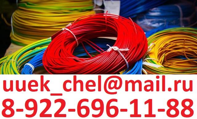 Куплю кабель силовой, кабель контрольный, кабель слаботочный, кабель гибкий, про
