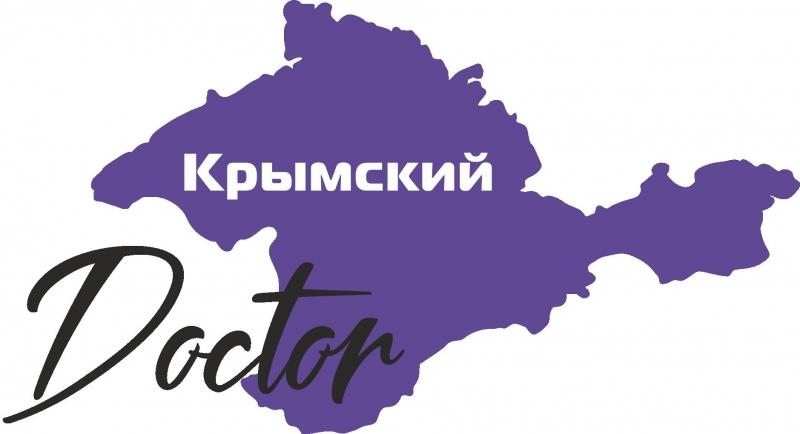 Купить медицинскую одежду в Симферополе