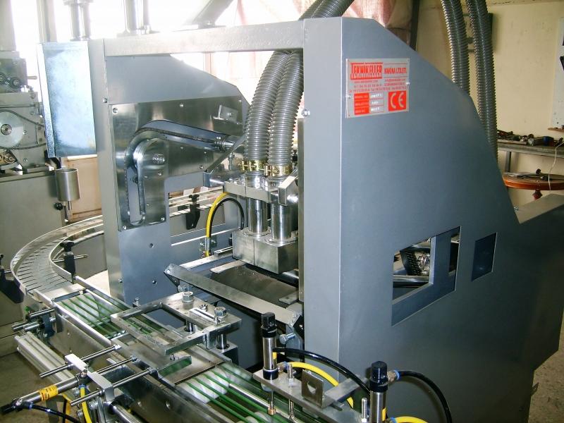 Oборудование для производства рафинированного сахара в кубиках